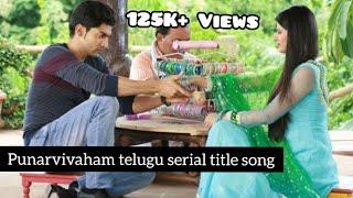 Punarvivaaham telugu serial title song  Kanulu kanulu kalisaaka song    zee telugu