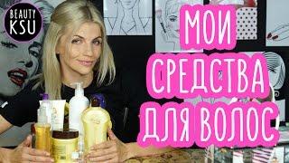 видео Рекомендации по уходу за волосами летом в домашних условиях