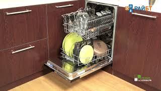 встраиваемая посудомоечная машина Zanussi ZDV 12001 обзор