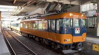近鉄 12200系 賢島行き特急 到着&発車②