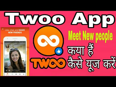 How To Use Twoo App||twoo App||What Is Twoo App||twoo||