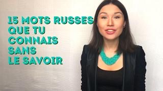 15 mots RUSSES que tu CONNAIS sans le savoir