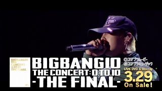 BIGBANG LIVE DVD & Blu-ray 『BIGBANG10 THE CONCERT : 0.TO.10 -THE F...