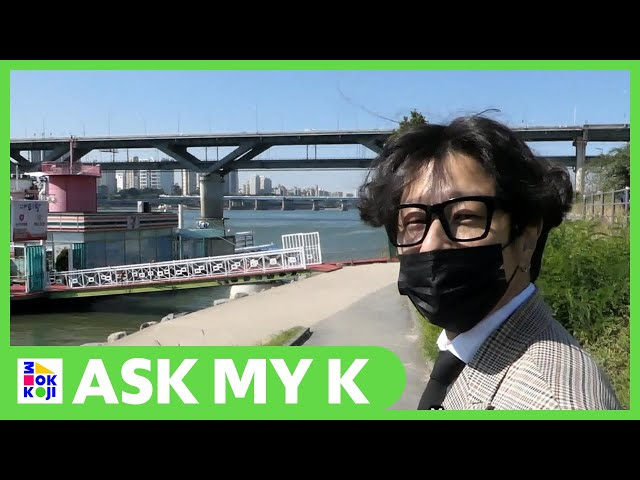 Ask My K : Song Won Sub - Dating with a Robot girl (feat. ok Google)