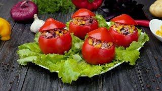 Фаршированные помидоры - Рецепты от Со Вкусом