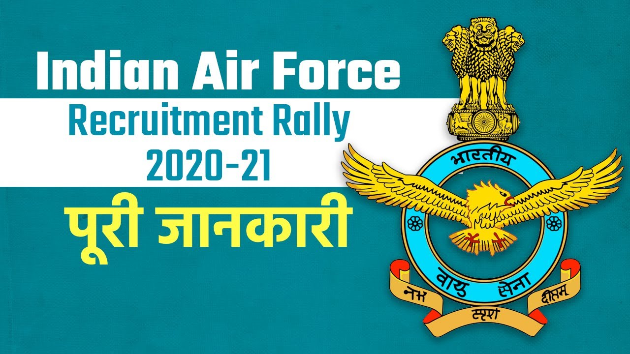 Indian Air Force Recruitment Rally 2020-21: Detailed  Information about Airmen Recruitment- Watch Video