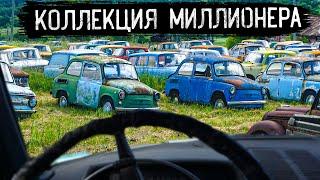 Заброшенные советские машины | Легендарные автомобили СССР | Ретро техника под открытым небом