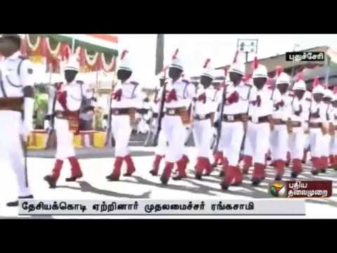 Puducherry celebrates Independence Day