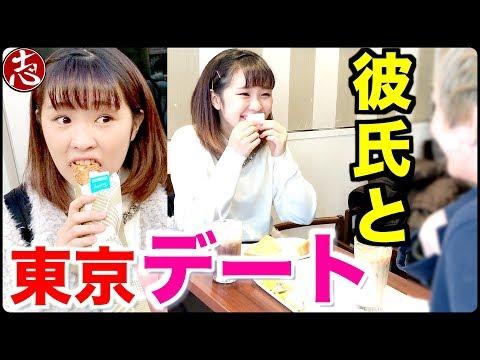 【東京】JKのんちゃんとデート〜💄ショッピング👗〜原宿→明治神宮へ❤❤