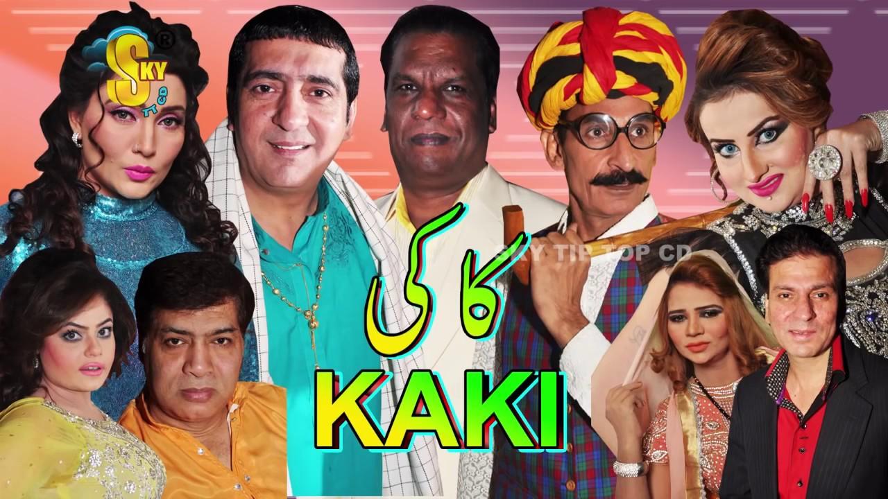 Kaki full HD Drama   Zafri Khan, Iftikhar Thakur, Khushboo and Afreen Khan   full Stage Drama 2019