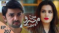 Mein Mehru Hoon -  Ep 207 Full Hd - 5th July 2017 - ARY Digital Drama