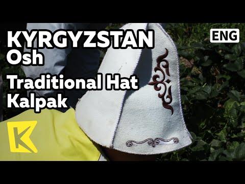 【K】Kyrgyzstan Travel-Osh[키르기스스탄 여행-오시]농촌 필수품 칼팍/Traditional Hat/Kalpak/farm village