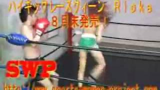 YouTube- SportsWomen Rioka.mp4