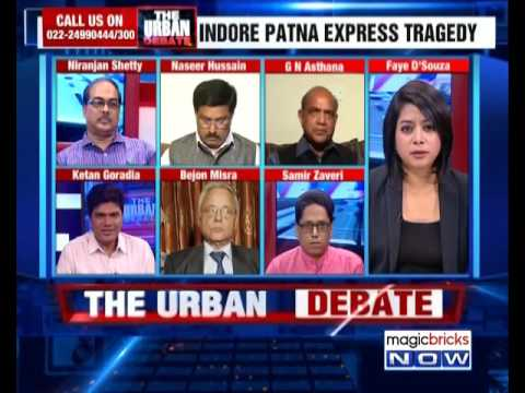 Indore Patna Express train tragedy- The Urban Debate