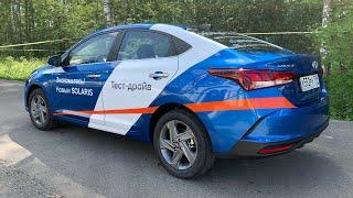 Взял новый Солярис - как по трассе идет Hyundai Solaris рестайл?