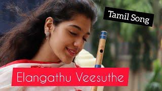 Happy Deepawali- Elangathu Veesuthe-Tamil Song Flute- Palak Jain-The Golden Notes