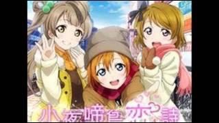 Singer : ルーン Title : 小夜啼鳥恋詩(ナイチンゲールラブソング) ever...