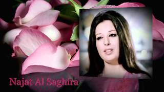Najat Al Saghira - نجاة الصغيرة - الطير المسافر - حبايبنا عاملين ايه في الغربة