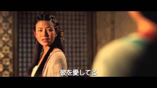 映画『花様 ~たゆたう想い~』日本版予告編です。10月26日シネマート六...