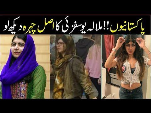 REality Of Malala Yousafzai   Malala Yousafzai Ki Haqeeqat   Urdu Studio