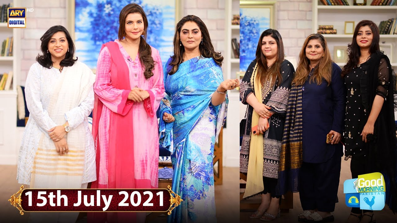 Good Morning Pakistan (Cosmetic Surgery & Cosmetic Medicine Special Show) - 15th July 2021