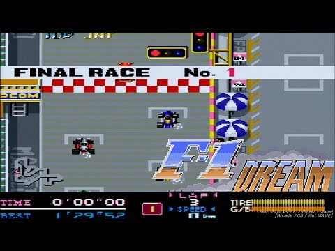 F-1 Dream - Turbo Car 1CC (Not MAME) / F-1ドリーム / F-1 드림