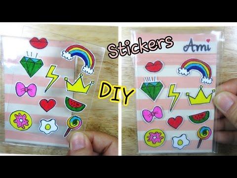 DIY Stickers (easy) / Handmade: Cách làm hình dán đơn giản / Ami DIY