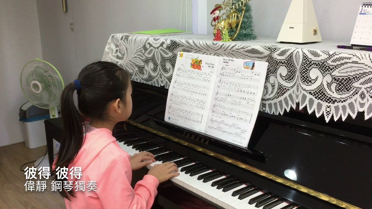 20170104 小小音樂家的線上音樂廳 - YouTube
