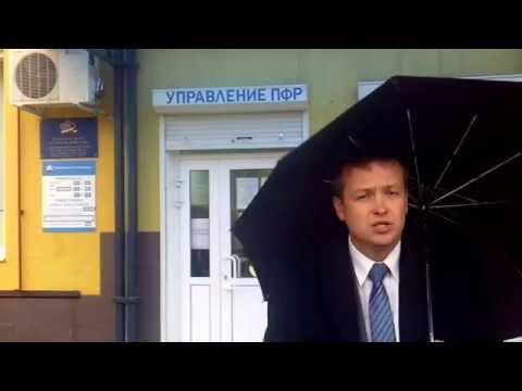 Часть 5. Тайна маленьких пенсий в РФ раскрыта!!! г.Гулькевичи