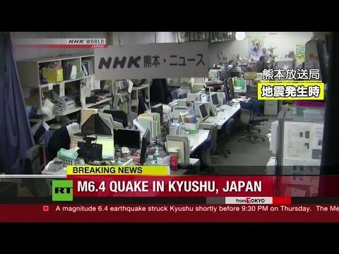 PRIMERAS IMÁGENES: Un fuerte sismo de 6,4 sacude Japón