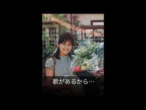 小林千絵 哀愁のページ(歌詞付き)