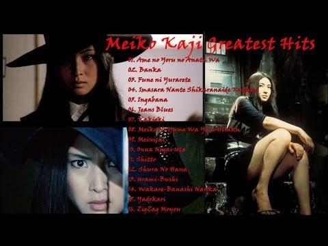 Meiko Kaji - Greatest Hits