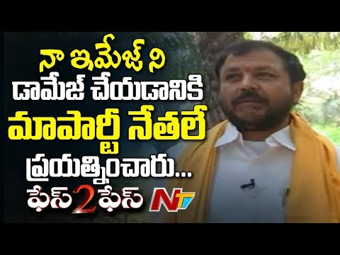 MLA Chintamaneni Prabhakar Exclusive Interview || Face to Face || Part 01 || NTV