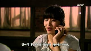 Sea of Ambition, 8회, EP08, #07