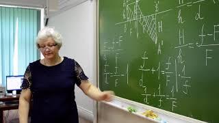 Фрагмент урока, Дворовенко Г В , учитель физики