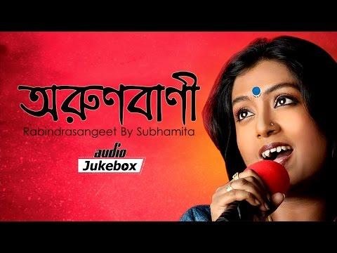 Arunobani - Rabindrasangeet By Subhamita - Audio Jukebox