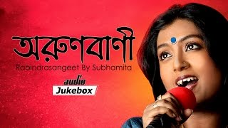 Arunobani - Rabindrasangeet By Subhamita - Audio Jukebox