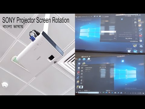SONY Projector Screen Rotation | How to fix flipped upside-down image on Sony VPL-DX146 projector