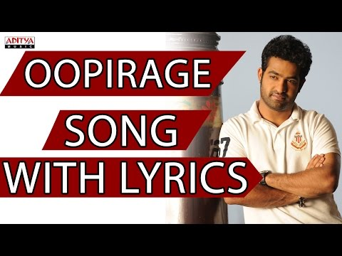 Oopirage Full Song With Lyrics - Brindavanam Songs - Jr. Ntr, Samantha, Kajal