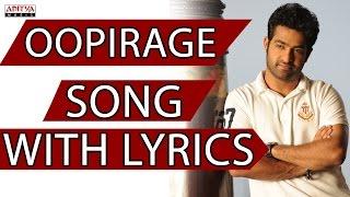 Oopirage Full Song With Lyrics - Brindavanam Songs - Jr. Ntr, Samantha, Kajal