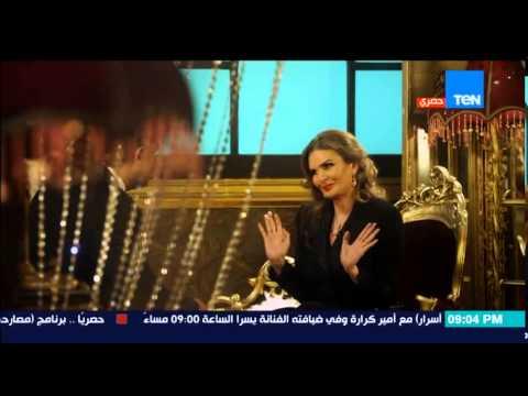 الحريم أسرار - الفنانة يسرا .. بحب الأدوار الشعبي وقفشت من فيلم يوسف شاهين وقولتله