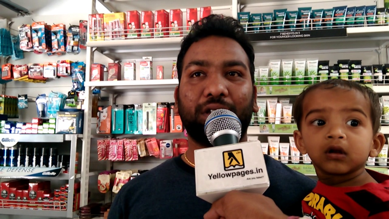 shiva Super Market in Manikonda , Hyderabad | Yellow pages | India