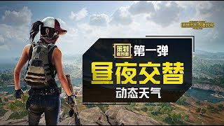 PUBG MOBILE LIGHT SPEED 0.9.5 FPP-NIGHT MOD FULL REVIEW - MY MOBILE 5% TO STREAM- AFTER