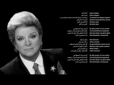 Zeki Müren - Bir Gülü Sevdim - مترجمة - HD