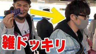 本日のRADIO FISHのエンタメ動画は急遽始まったRIHITOから藤森慎吾への...
