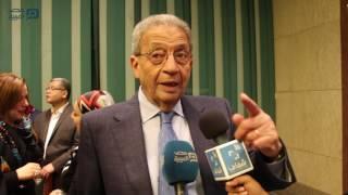 مصر العربية | عمرو موسى للشباب : أهم حاجة يبقى معاك لغة عشان تشتغل