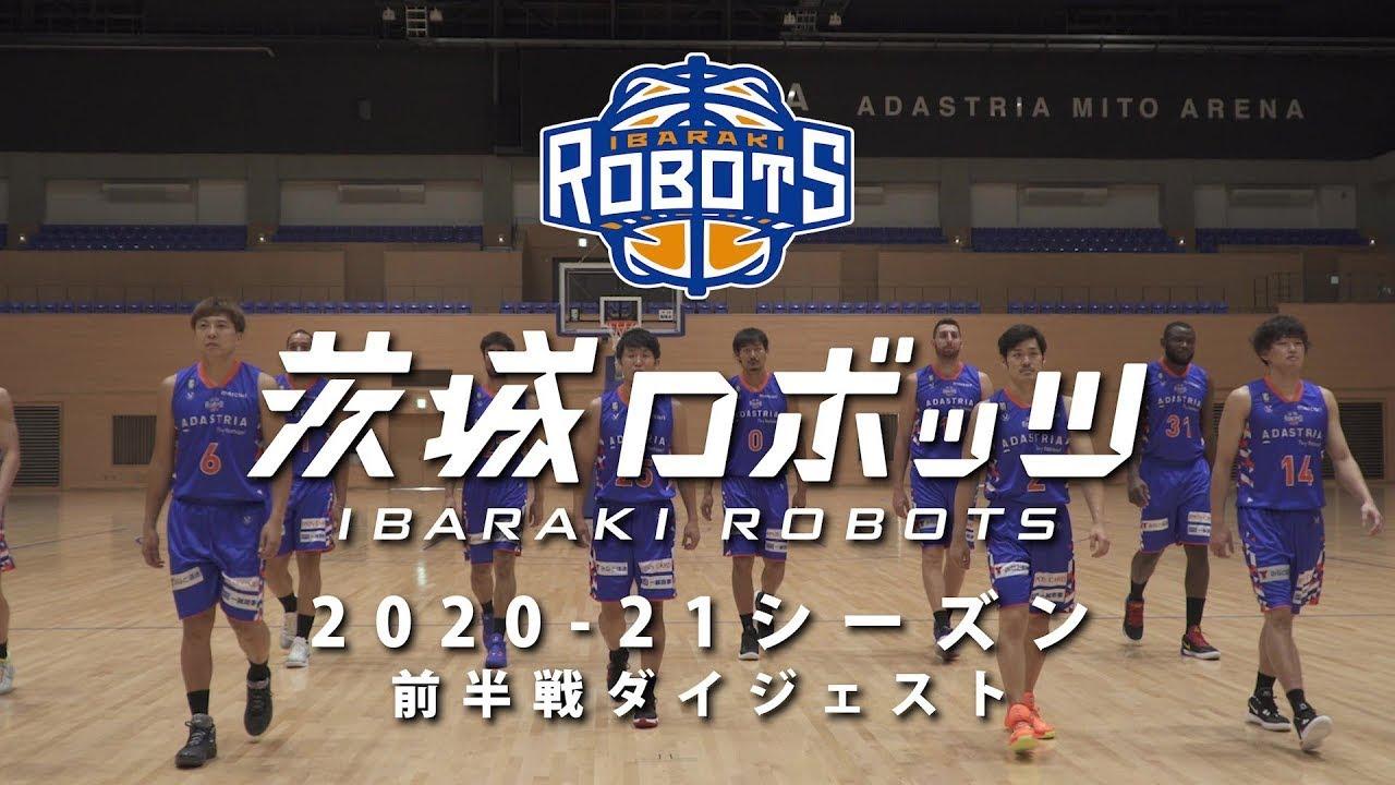 山形県中学バスケ2ちゃんねるパート5