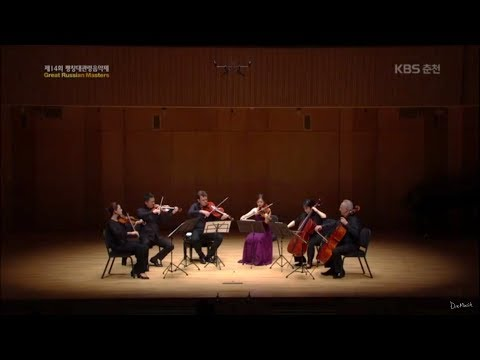 Clara-Jumi Kang: Catalan Lullaby, El Cant Dels Ocells