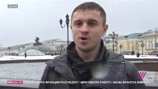 Дмитрий ДЧ Секс-Инструктор на телеканале Дождь