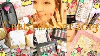 Christmas Set 2013 ♥ 聖誕禮品組合私心推介 Thumbnail